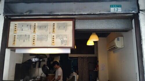 [小川咖哩]平價的簡單咖哩飯