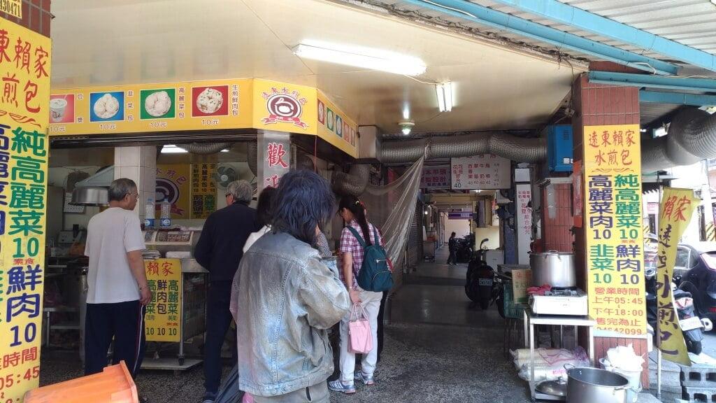遠東賴家水煎包-小吃-點心-基隆知名排隊美食